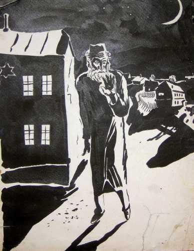 """Карпович Э. Я. """"Еврей"""", 1937-1938 гг."""