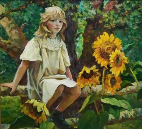 "Гугель А. С. ""Солнышко"", 1991 г."